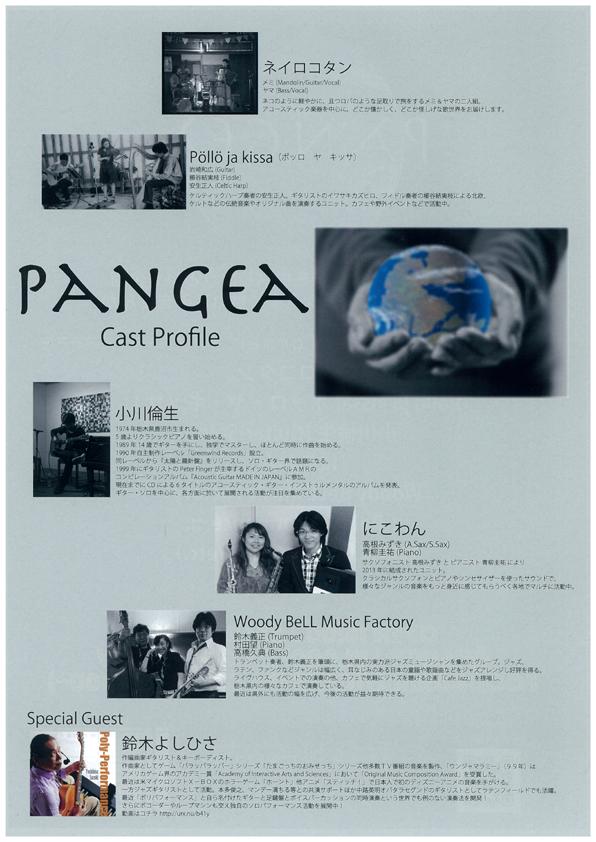 PANGEA-b